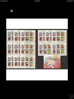 Malaysia 2009 Garden Flowers Special Collection Set of 14 States MS MintNH
