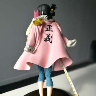 Banpresto Tashigi One Piece Figure