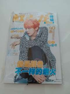 G-Dragon GD 雜誌 (送贈品)