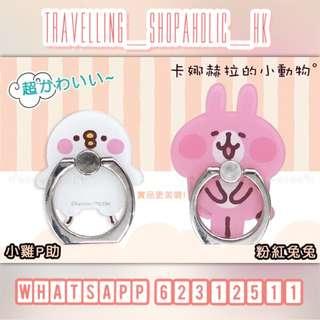 台灣 預購 卡娜赫拉 Kanahei P助與兔兔 手機指環扣(P助與兔兔造型款)