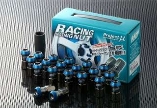 Project MU Racing flating aluminum nut
