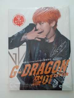 G-Dragon GD 寫真集記念珍藏版 YG獨家授權 (內有贈品)