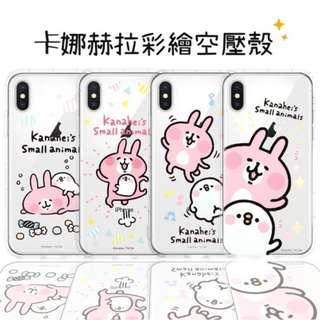台灣 預購 卡娜赫拉 Kanahei P助與兔兔 透明彩繪 手機保護套 全包邊 抗摔抗震