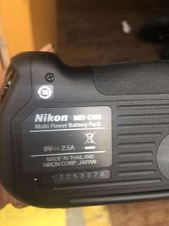 Nikkon external battey
