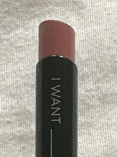 Brand New Hourglass Ultra Skin High Intensity Confession Lipstick
