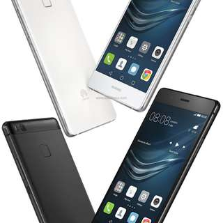 Huawei P9 Lite Kredit tanpa tahan dokumen