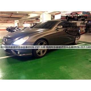 【FB搜尋桃園阿承】賓士 超人氣CLS500 2005年 5.0 灰色 二手車 中古車