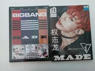 BIGBANG 全員寫真集獨家珍藏版 G-Dragon GD 寫真集(內有贈品)
