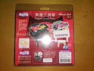 三角琴型音樂盒(歌曲:唯獨你是不可取替)