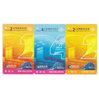 機場快線2,3,4人行團體票(第二代0512版), 散票, 只有香港24和九龍2