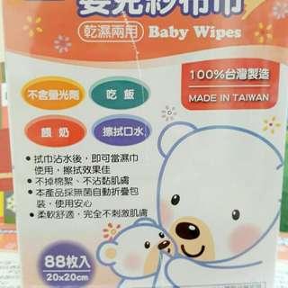 芬蒂思嬰兒紗布巾 88枚-平面布20*20cm 台灣製造