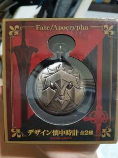Fate Apocrypha Sieg Pocket Watch