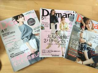 Domani Japanese Fashion 3 copies Magazine