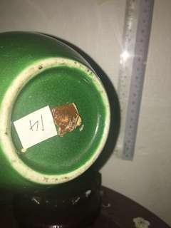 光绪绿釉 小天球瓶