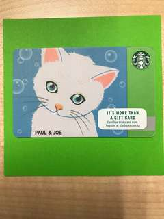 Starbucks Card (not registered, 0 value)