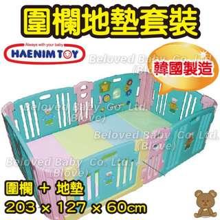 Blove 韓國 Haenim Toys 嬰兒BB寵物圍欄防護學行欄 兒童遊戲安全門欄 波波池 爬行墊 防滑嬰兒地墊 圍欄地墊套裝 #HT05B