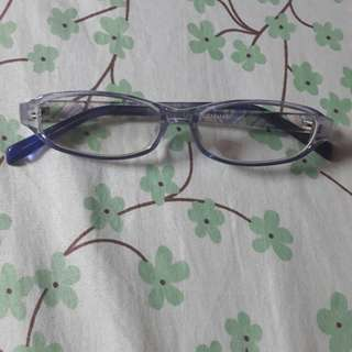 Prescription Eyeglass Frame Lavender