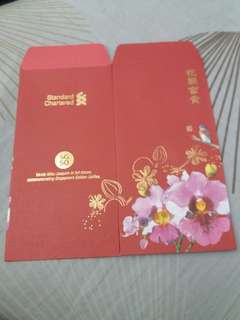 Red Packets - Standard Chartered