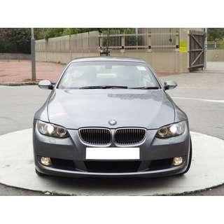 08' BMW 323i Cabrio
