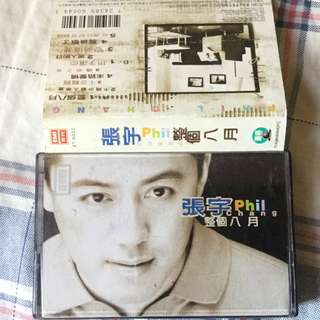 Phil Chang 1997album(cassette)