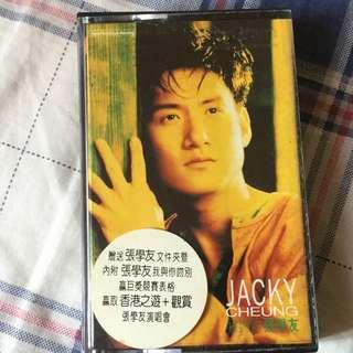 Jacky cheung 1993 album(cassette)