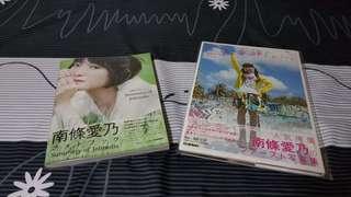 南條愛乃CD、寫真集、雜誌內頁