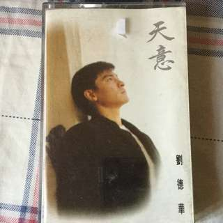 Andy lau 1994 album (cassette)