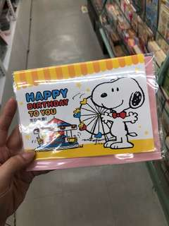 Snoopy birthday card -yellow
