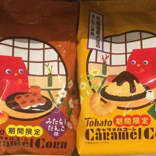 桃哈多 特別口味 零食