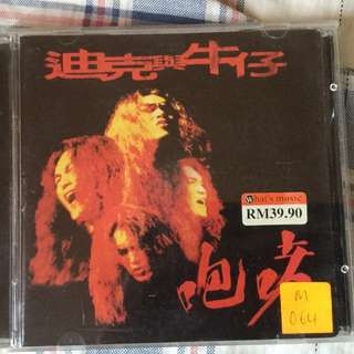 Taiwan singer 1998 album