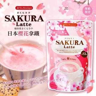 【100%全新 季節限定】🇯🇵日本櫻花拿鐵🌸🌸 Sakura Latte