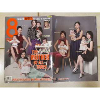8 Days magazine  - Mediacorp mums & their babies