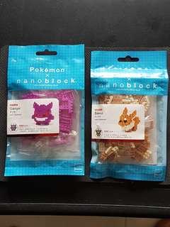 Pokemon Nanoblock