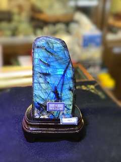 拉长石labradorite 20mm high 13cm wide