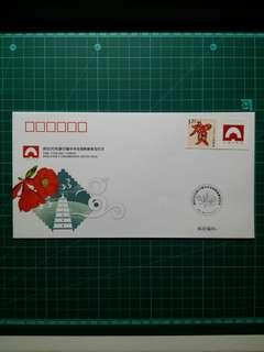 2016 中國 西安2016第17屆中華全國集郵展覽紀念封
