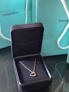Elsa Peretti* Open Heart Pendant, by Tiffany & Co