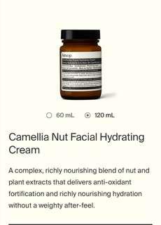 Brand new authentic aesop camellia nut facial hydrating cream