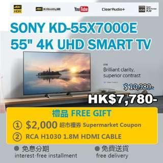"""全新行貨 SONY KD-55X7000E 55"""" 4K INTERNET TV (Authorized dealer import) SONY 55吋4K智能電視 (免費送貨 Free Delivery)"""