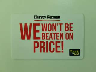 Harvey Norman Special Edition Touch n Go