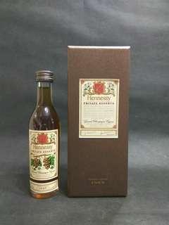軒尼詩特選1865珍藏干邑酒辦50ml連盒。