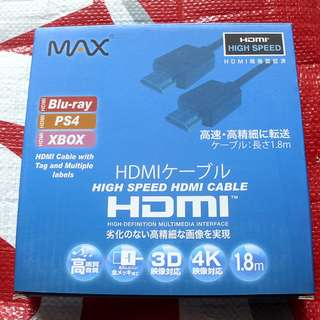 MAX High Speed HDMI 1.8M Cable
