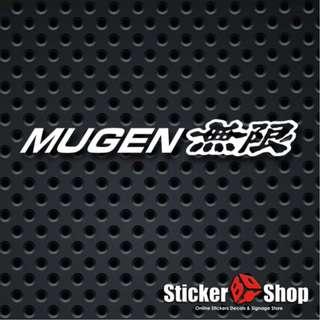 Mugen Logo Decals