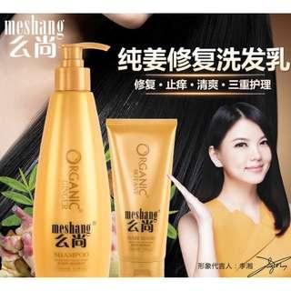 MeShang Organic Ginger Treatment Shampoo and Hair Mask 《么尚》纯姜洗护组合