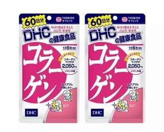 DHC COLLAGEN SUPPLEMENT - 360 TABLETS - 60 DAYS