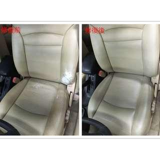 皮椅修補 皮椅龜裂 皮椅修復 皮革復新 方向盤龜裂 內門板 後廂塑板 銀飾板件 退色 破皮 刮傷 破洞 菸疤 環保材質