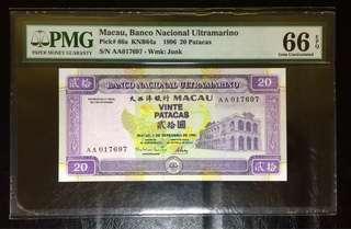 大西洋銀行 $20 AA017697