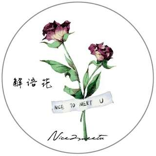 Flowers with Message Washi Tape by N2meetu
