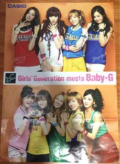 SNSD - CASIO BABY G POSTER