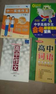 Chinese Assessment Books