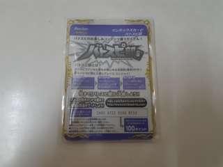 bs card 全X卡包,含有5張X卡(可議價)